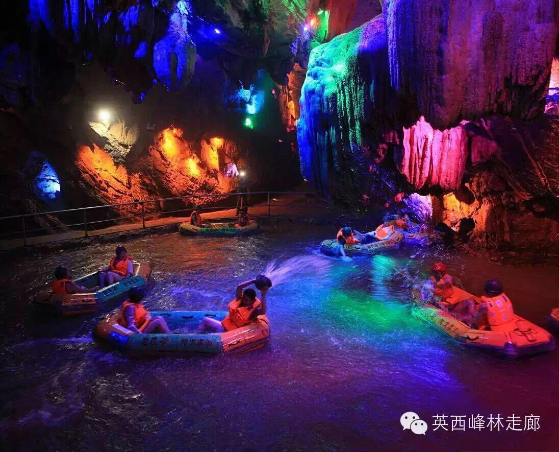 广州清远英德市老虎谷漂流溶洞灯光升级设计方案(图2)
